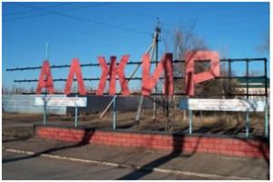 На месте Акмолинского лагеря жен изменников Родины (АЛЖИР) будет возведен православный храм