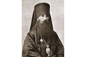 К 115 -летию со дня кончины епископа Таврического Михаила (Грибановского)