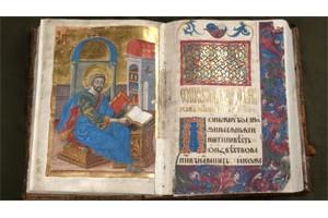 В Петербург привезли самую старую книгу Древней Руси