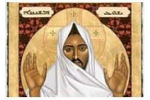 Турецкие христиане возмущены новым переводом Евангелия...