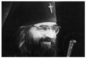 Живые уроки нравственного богословия. Воспоминания о святителе Иоанне Шанхайском