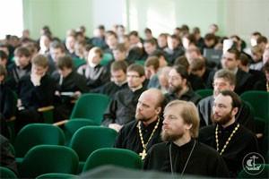 IV Международная научно-богословская конференция «Актуальные вопросы богословских исследований»