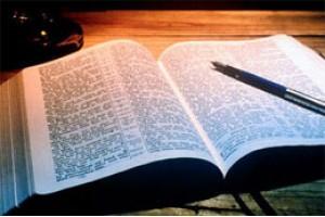 Полный текст Библии переведен на 500 языков