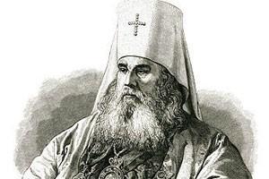 Издан очередной том собрания сочинений святителя Иннокентия (Вениаминова)