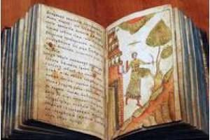Выставка «Православная книга и православная гравюра в собрании Государственного Литературного музея»