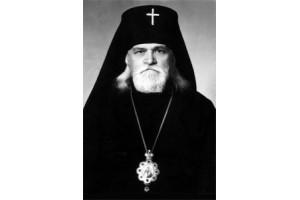 Епархия исповедников веры: архиепископ Ермоген (Голубев)