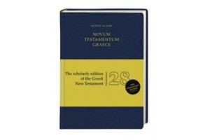 Опубликовано 28-е издание Novum Testamentum Graece