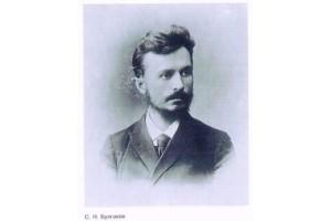 «Зовы и встречи»: протоиерей Сергий Булгаков