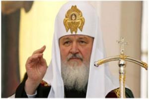 Патриарх Московский и всея Руси Кирилл 16-19 августа совершит визит в Польшу