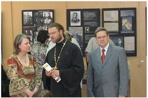 Рязань: выставка на историческом перекрестке