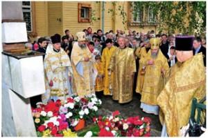 В Московской епархии почтили память протоиерея Александра Меня