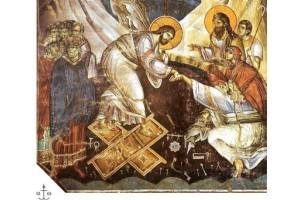 Воскрес Христос!