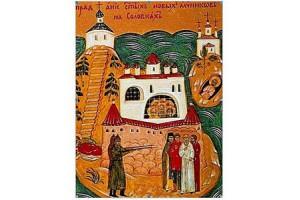 Некоторые аспекты литургического опыта новомучеников и исповедников Российских ХХ века