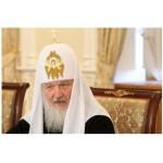 Патриарх Кирилл примирит Россию и Польшу