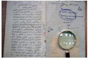 В Башкирии обнаружили уникальное Евангелие, изданное шотландцами для миссии среди мусульман