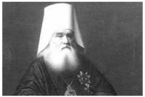 Выходит в свет первая книга юбилейного собрания сочинений святителя Иннокентия (Вениаминова)