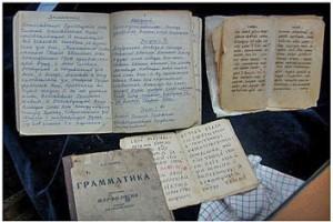 О выставке «Слово изреченное: четыре века русского духовного самиздата»