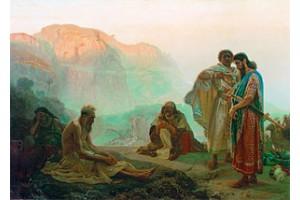 Праведный Иов и современный катехизис. Личный опыт перевода библейской книги
