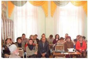 Встреча с представителями фонда