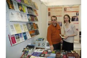 -05.05.Приглашаем посетить книжный стенд СФИ на православной выставке в БАРНАУЛЕ