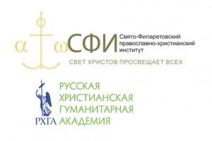 Приглашаем принять участие в XVIII Сретенских чтениях (Москва-СПб)