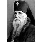 Сергий (Королёв), архиеп.