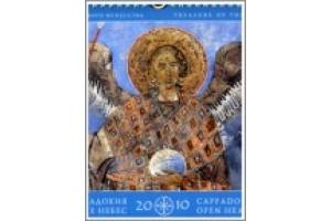 Календари - 2010. Каппадокия: музей открытых небес