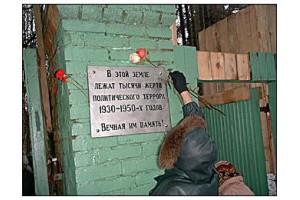 СМИ: Новый парламентский центр РФ собрались строить в