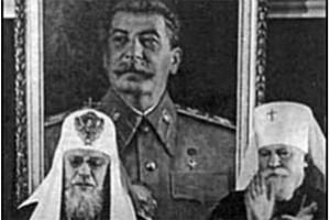 Сталин и Церковь: мифы и реальность