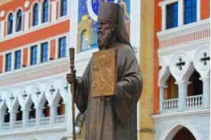Вышла в свет книга «Новомученики земли Марийской»