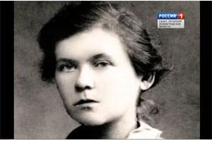 Об «иконном живописце» Юлии Николаевне Рейтлингер