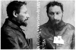К 75-летию мученической кончины священника Павла Флоренского