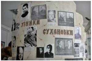 Правда о человеке: узники Сухановки