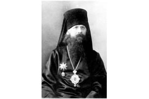Священномученик Вениамин Петроградский