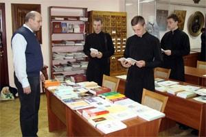Презентация изданий Свято-Филаретовского православно-христианского института