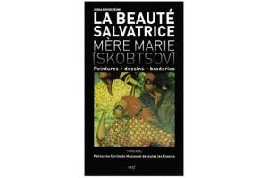 Во Франции опубликована книга о матери Марии (Скобцовой)