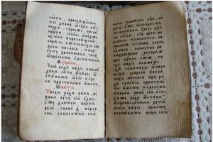 Старообрядческое книгохранилище в Москве впервые открыто всем желающим